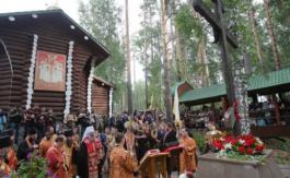 Plus de 60.000 personnes ont participé àEkaterinbourg àla procession dédiée àla mémoire de la famille impérialerusse