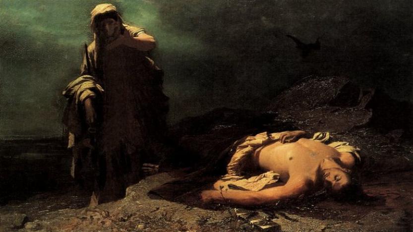 Antigone recommencée