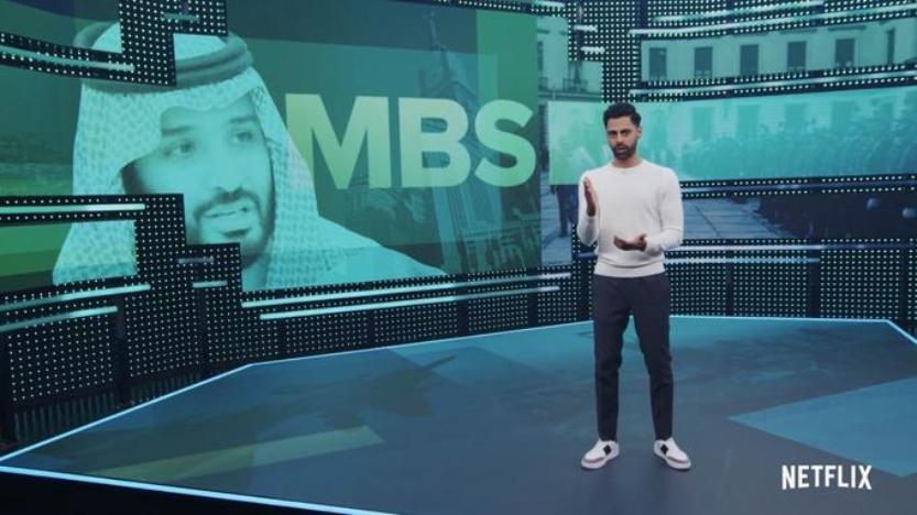 Netflix accusé de censure après avoir retiré une émission en Arabie saoudite