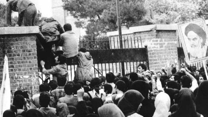 Impact sur la France de la Révolution islamiste de 1979