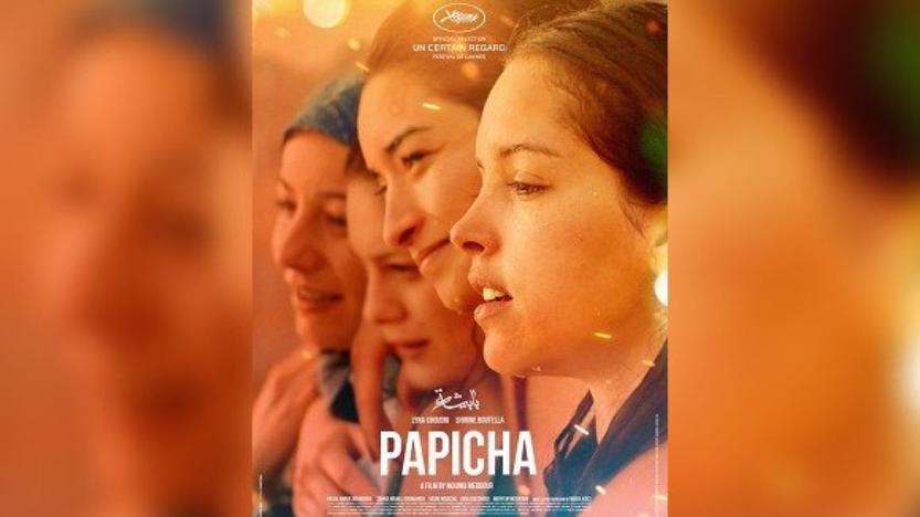 Art et Essai: Papicha