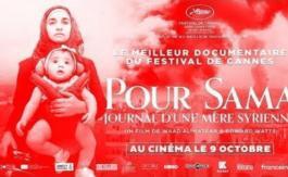 Art et Essai: PourSama